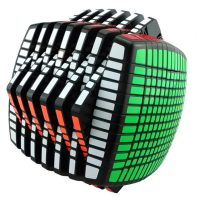 12 Sided Rubiks Cube