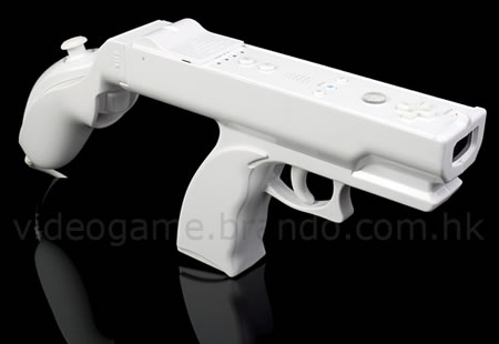 Wii 2-in-1 Combined Light Gun