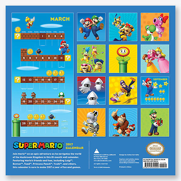 2017 Super Mario Brothers Wall Calendar