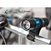 3-in-1 LED Bicycle Flashlight (Torch, MP3 Player, FM Radio)