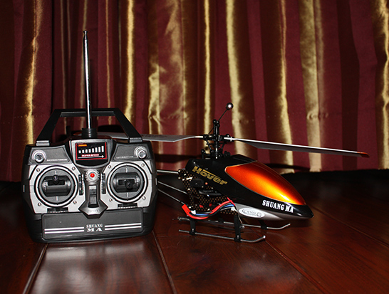 9100 Remote Control Helicopter