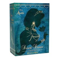 Aladdin Desert Dream Fragrance Box
