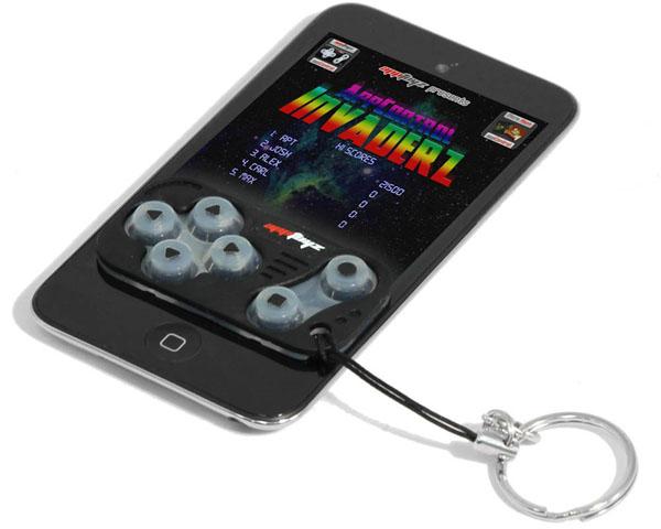 AppToyz AppControl keychain