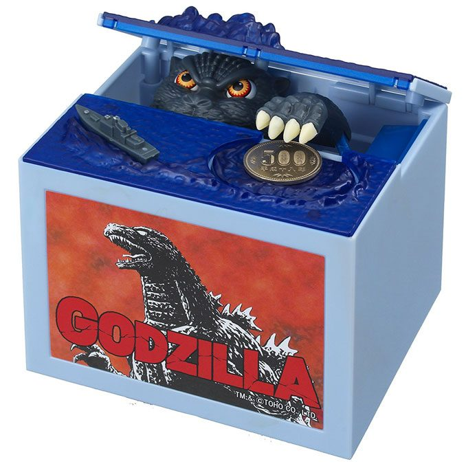 Automated Godzilla Coin Bank Itazura Money Box