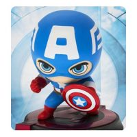 Avengers Age of Ultron Captain America Bobble Head