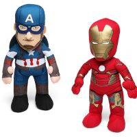 Avengers Age of Ultron Plush