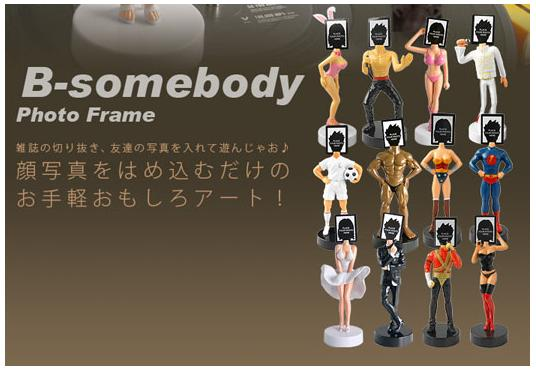 B-Somebody Photo