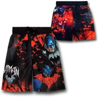Batman Kids Board Shorts