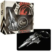 Battlestar Galactica Viper Mark II Replica Key Chain