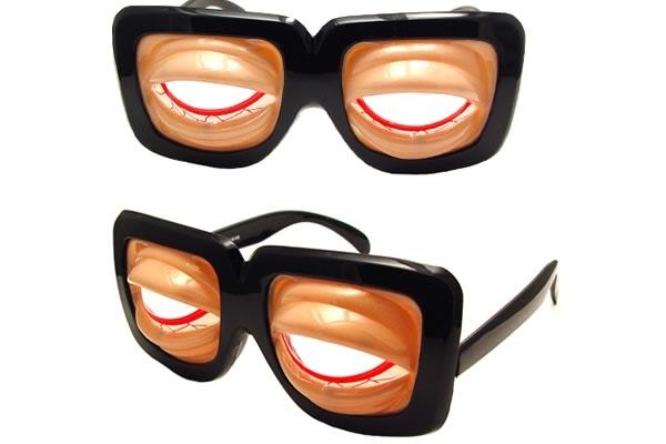 Bug-Eyed Party Glasses
