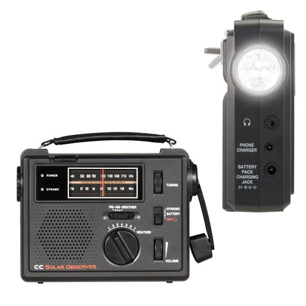 CC Observer Solar Radio