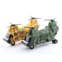 Camo Helicopter Audio Player