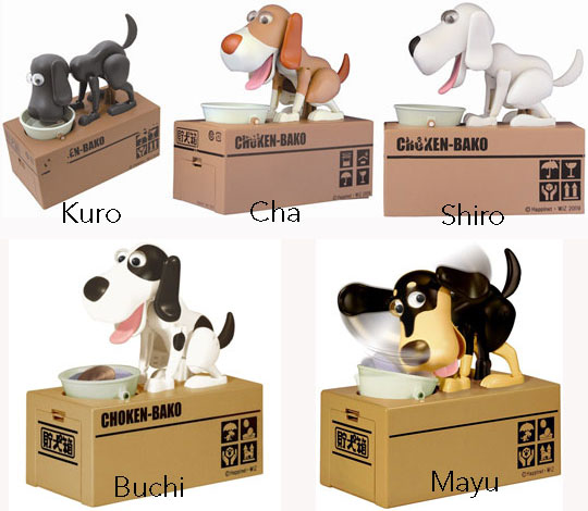 Choken Bako Robotic Dog Bank