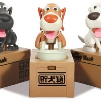 Choken Bako Robotic Doggy Bank