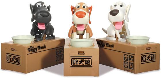 Choken Bako Robotic Doggy Bank