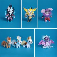 DOTA 2 Series 4 Micro Plush Blind Box