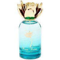 Disney Aladdin Desert Dream Fragrance