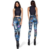 Doctor Who Mash Up HWMF Leggings