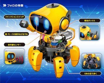 Elekit Hexapod Robot