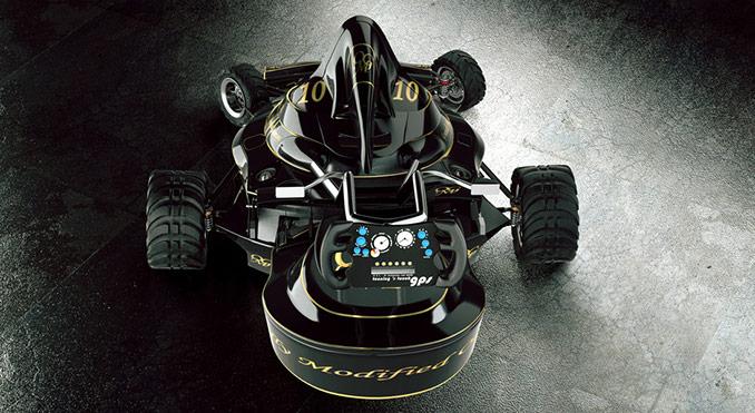 F1 Lawn Mower