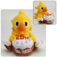 Final Fantasy 25th Anniversary Chocobo Plush