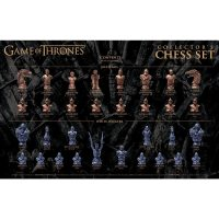 Game of Thrones Collector's Chess Set Contents