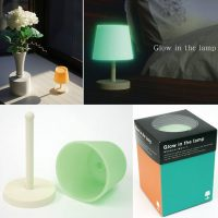 Glow in the Lamp by Cement Design
