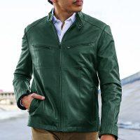 Green Lantern Symbol Seam Vegan Leather Jacket