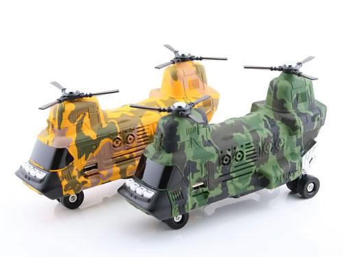 Helicopter FM Radio