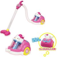 Hello Kitty Cyclone Vacuum Cleaner