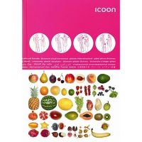 ICOON Visual Dictionary