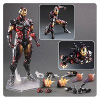 Iron Man Variant Play Arts Kai Action Figure