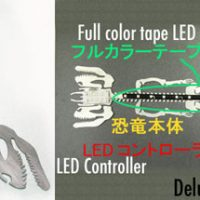 LEDSAUR Dinosaur LED Lamp