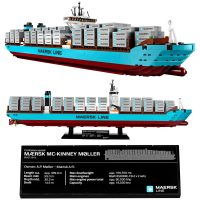 LEGO Maersk Line Triple E Container Vessel