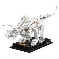 LEGO Triceratops Fossil