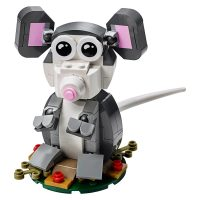 LEGO Year of the Rat
