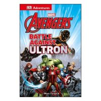 Marvel Avengers Battle Against Ultron Hardcover Book