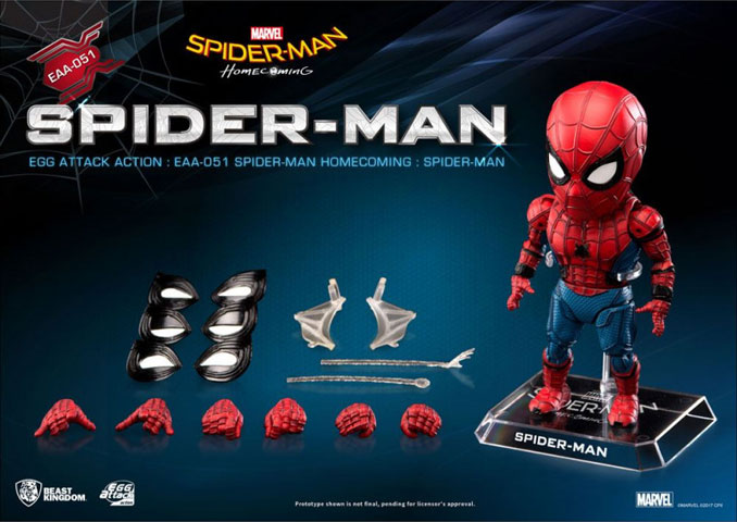 Marvel Spider-Man EAA-051 Action Figure