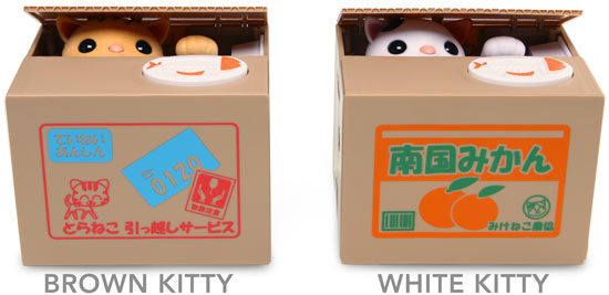 Mechanical Kitty Coin Bank Safe