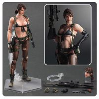 Metal Gear Solid 5 The Phantom Pain Quiet Play Arts Kai Action Figure