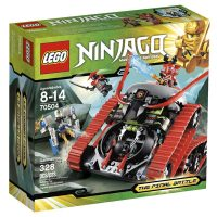Ninjago Garmatron 70504