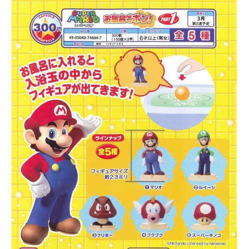 Nintendo Super Mario Brothers Soap