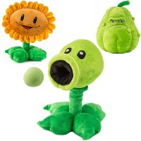 Plants vs Zombies Deluxe Plush toys