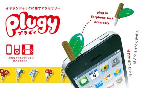 Plugy Headphone Jack Accessories
