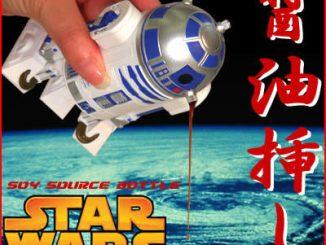 R2-D2 Soy