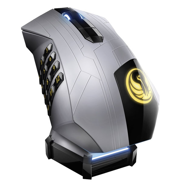 Razer Star Wars The Old Republic Gaming Mouse Razer Star Wars The Old Republic Gaming Mouse