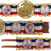 Rocky World Championship Belt Replica