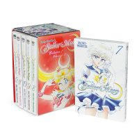 Sailor Moon Manga Collectors Sets