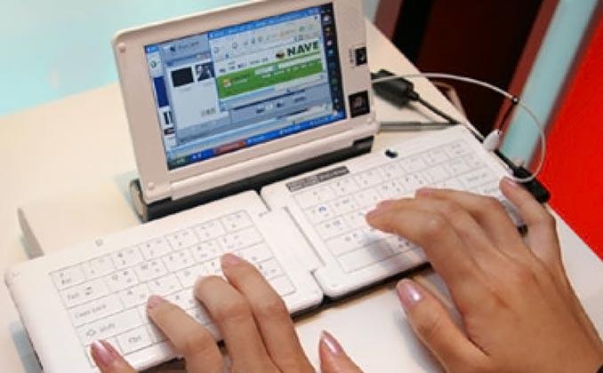 Samsung PH P9200 Ultra Mobile PC