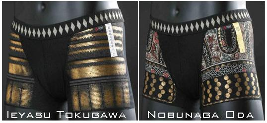 Samurai Mens Underwear